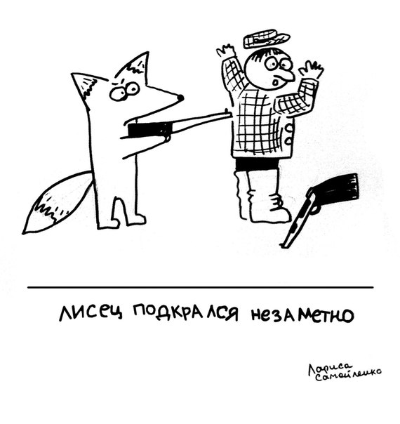 Никита Лисица | Минск