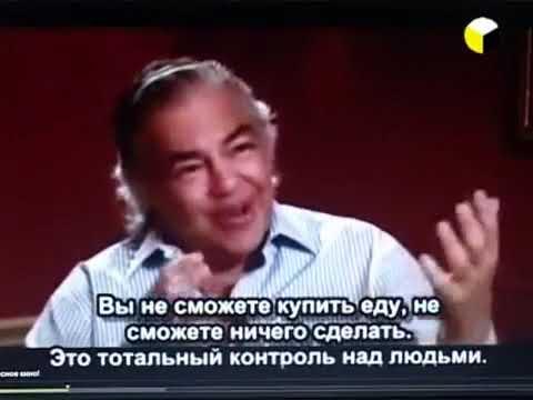 Аарон Руссо о планах мирового правительства. Реж.Галина Царёва