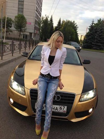 Аня М., 5 октября , Смоленск, id146628255