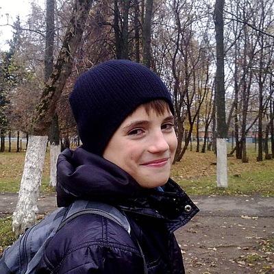 Дима Потапов, 7 сентября 1998, Выкса, id158415785