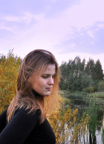 Юлия Быкова