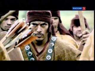 История мира / History of the World (2 серия)(2012)