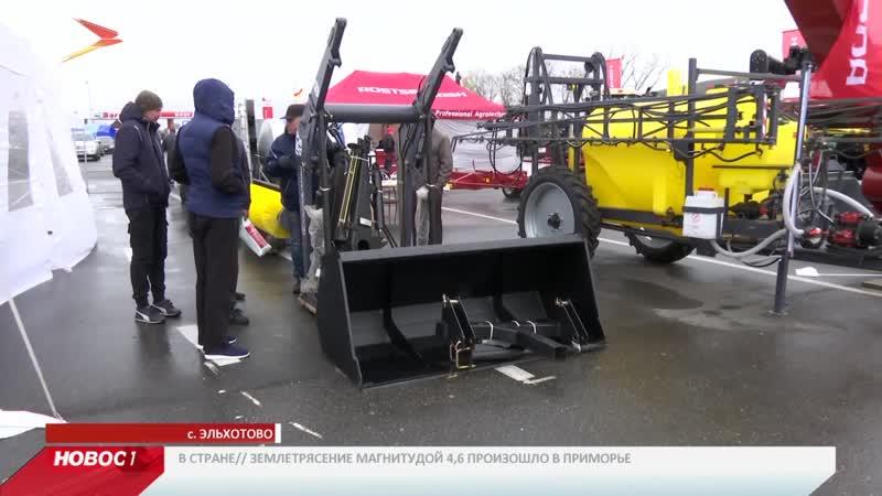 В Северной Осетии прошла республиканская сельскохозяйственная выставка