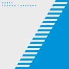 Dusky альбом Yoohoo / Akebono