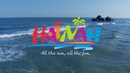 Санья, остров Хайнань - семейный отдых! / Sanya, Hainan Island - a family vacation!