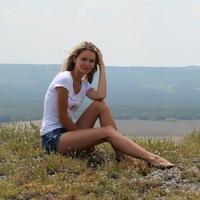 Екатерина Бабенко