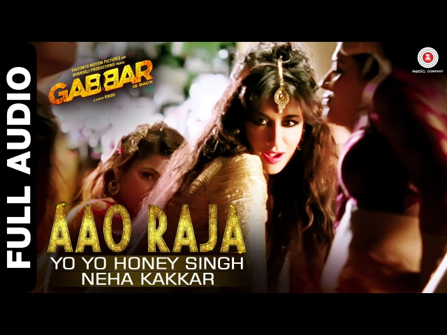 Aao Raja Full Audio - Gabbar Is Back | Chitrangada Singh | Yo Yo Honey Singh Neha Kakkar