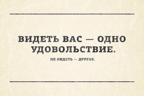 https://pp.vk.me/c543107/v543107366/22811/R-lpRqvg4ng.jpg