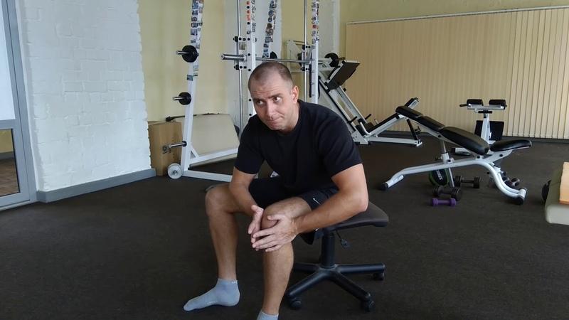 Боли коленного сустава неясного происхождения. Чем можно себе помочь.