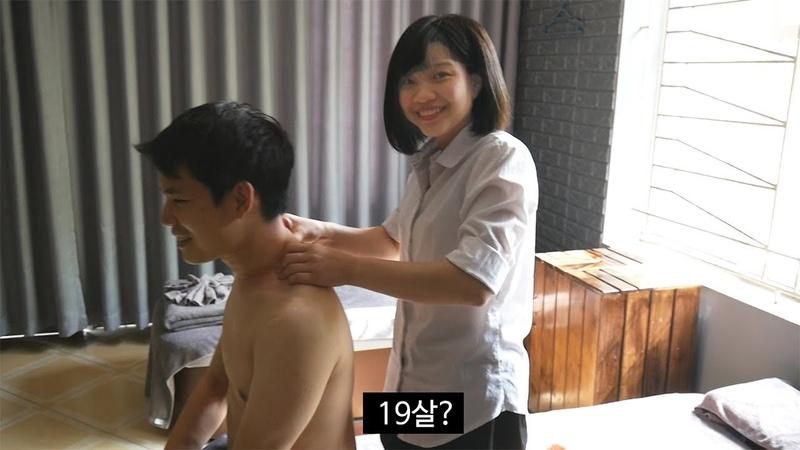 [베트20]잠시 그녀의 꼭두각시가 되어도 좋아! 베트남 풀바디 마사지(Vietnam Full Body Massage ASMR
