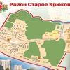 Munitsipalny-Okrug Staroe-Kryukovo