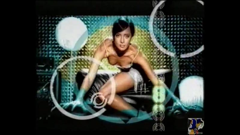 Блестящие в рекламе альбома О любви (2000 г.)