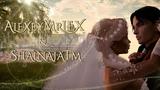 Wedding of AlexeyMrLEX &amp ShalnajaTm. Second Life October 7, 2018