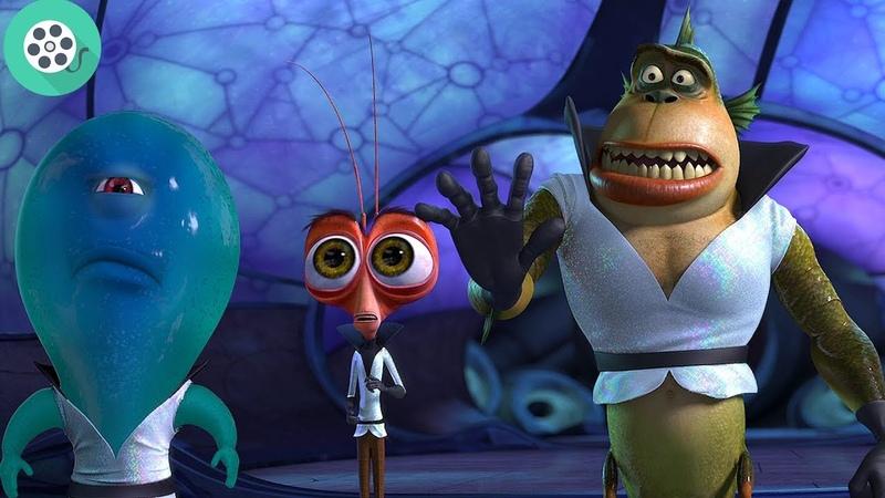 Мозгов у меня нет, господа, но зато есть идея! Монстры против пришельцев (2009) год.