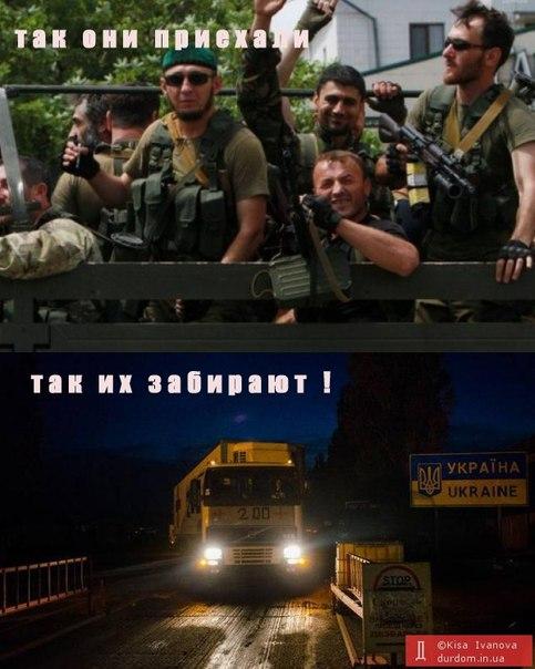 Кадыров поручил похитить и доставить в Чечню трех украинских нардепов - Цензор.НЕТ 4629