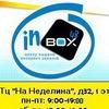 ►►INbox48►► сеть пунктов выдачи интернет заказов