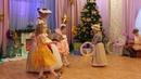 Новогодний спектакль по мотивам сказки Золушка.