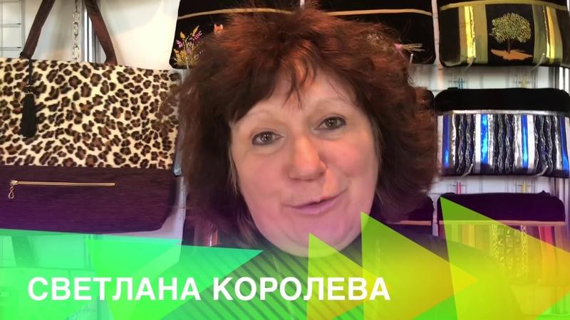 Светлана Королева снова в Самаре