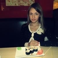 Katya Samorokova