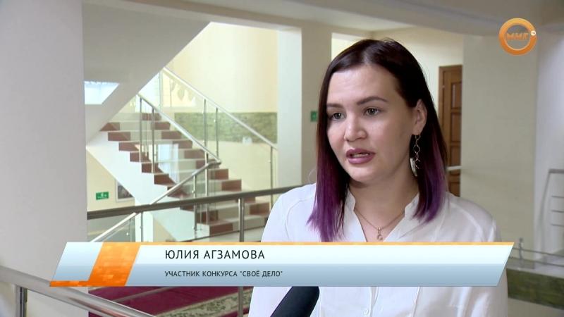 События и факты. 20 сентября 2018 (МИГ ТВ, Ноябрьск)