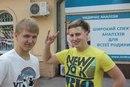 Дима Мирошниченко фото #10