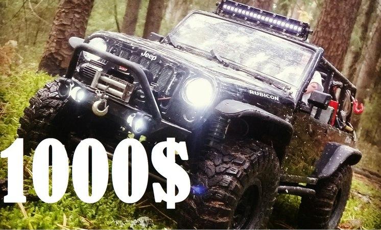 RUBICON, часть 4 ... 1000$ на колесах