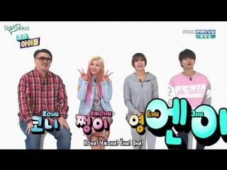 [RUS SUB] 160302 Weekly Idol MC Cut Weekly Food Tasting (AOA Hyejeong Special MC)