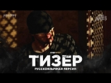 RUS | Тизер: «Сорвиголова» — 3 сезон / «Daredevil» — 3 season, 2018 | Jaskier