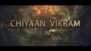 Mahavir Karna | Pooja at Sree Padmanabha Swamy Temple | Chiyaan Vikram | RS Vimal