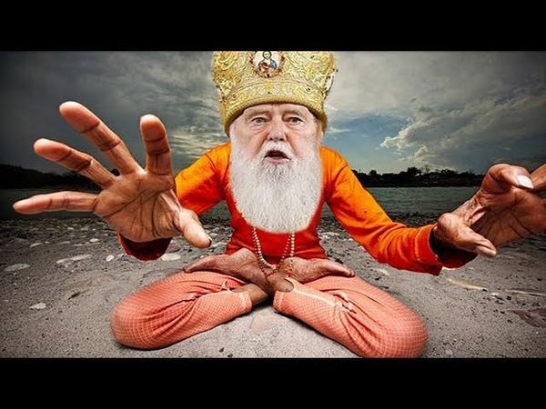 Йога от Филарета или мерзость запустения