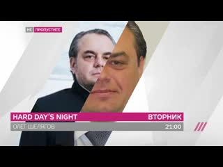 Хдн с с олегом шеляговым, главой ritual.ru