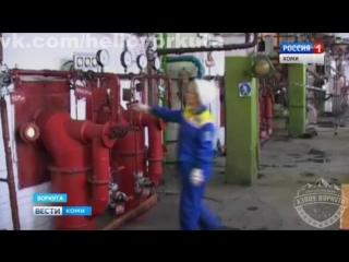 #ХэлоуВоркута   Реконструкция ЦВК в Воркуте.