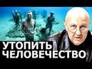 Кому необходимо утопить человечество в нищете. Андрей Фурсов.