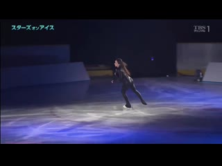 Star One Ice_Alina Zagitova 2019 3 31