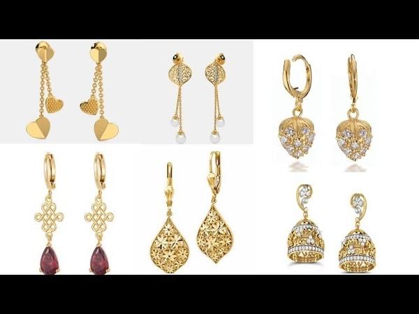 Elegant Ear Dropping Gold Designs/Latest Earring Design/Latest Gold Earring Design