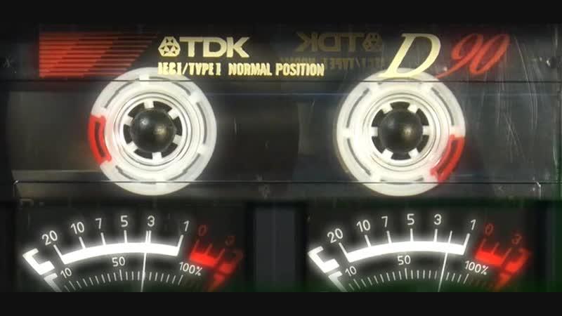Ф.Киркоров - Лиза Audio Cassette TDK D-90