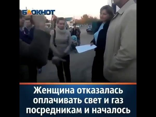 Женщина отказалась платить за свет и газ посредникам И Тут началось