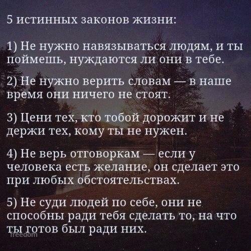 https://pp.vk.me/c543107/v543107769/2260d/E4JjsSfYC3s.jpg