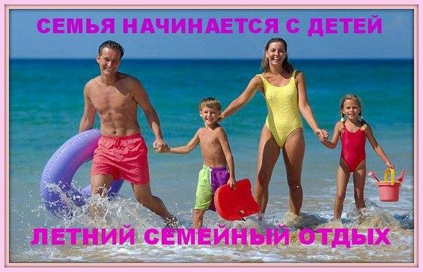 https://pp.vk.me/c413729/v413729648/219e/ikcOJBvzU2k.jpg