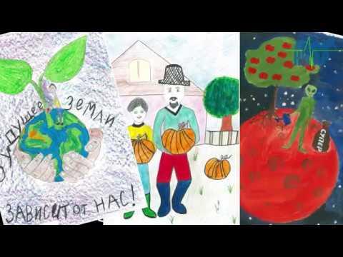 Кингисеппских детей наградили за участие в конкурсе рисунка