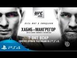 UFC 229   Противостояние года   PS4
