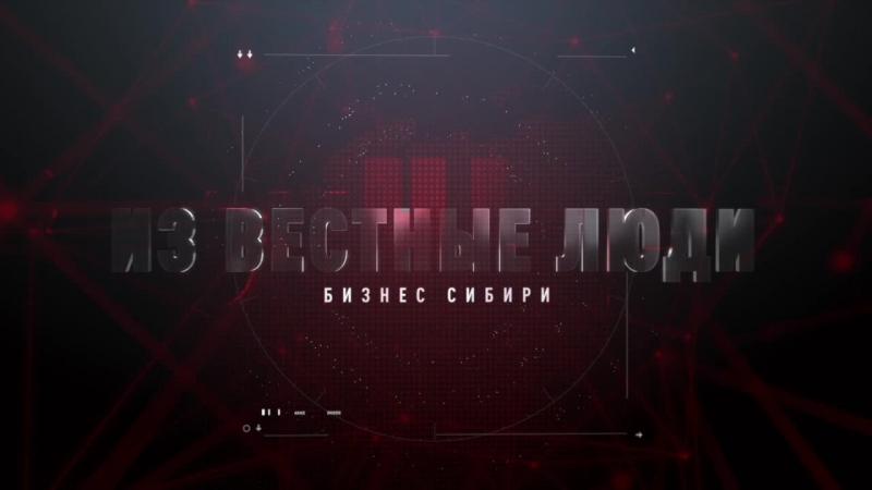 Сергей Дроздов - в проекте ИЗвестные люди