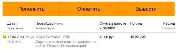 http://cs608026.vk.me/v608026205/630a/i7qEFIdu894.jpg