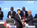 Председатель Си Цзиньпин совершил три визита в Африку за 5 лет CCTV Русский