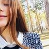 Alina Mizanova