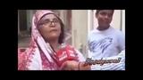 Ye Bik Gai Hai Gormint - Metal (Aunty Bhadwi)