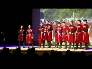 """Ensemble """"Alilo"""" - Mtiuluri Gigini"""