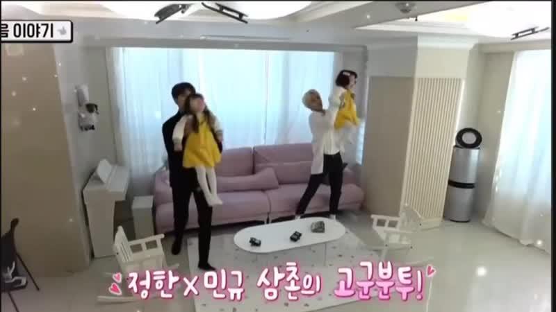 [190217] Джонхан и Мингю (SEVENTEEN) @ tvN Nephew TV In My Hands Preview