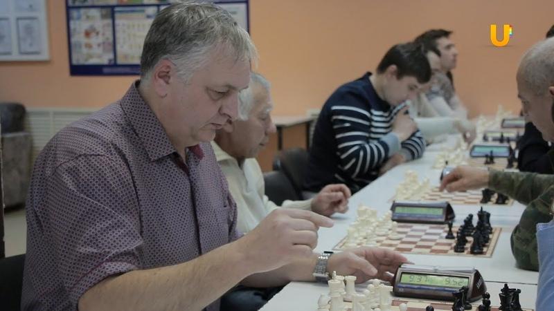 Новости UTV. Традиционный шахматный турнир среди сотрудников группы компаний ТАУ