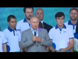 Владимир Путин принял участие в работе Северо-Кавказского молодёжного образовательного форума «Машук-2018» в Пятигорске.
